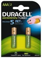 аккумуляторы (2 шт.) Duracell 850 mAh HR03/AAA-2BL