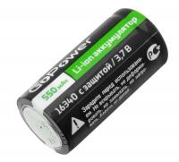 литиевый аккумулятор GoPower Li-ion 16340 3.7V 550mAh